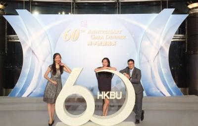 4th October 2016 – Hong Kong Baptist University 60th Anniversary Gala Dinner
