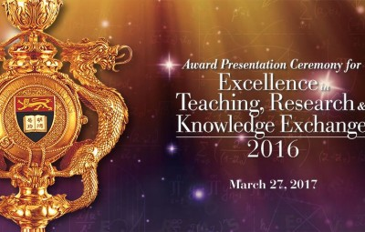 27th March 2017 – Award Presentation Ceremony for Excellence in Teaching, Research & Knowledge Exchange 2016