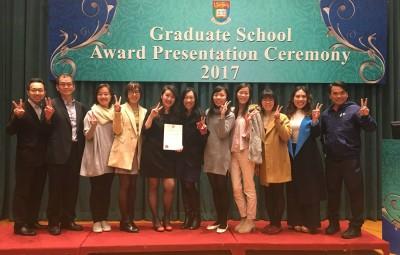 13th December 2017 – Graduate School Award Presentation Ceremony 2017