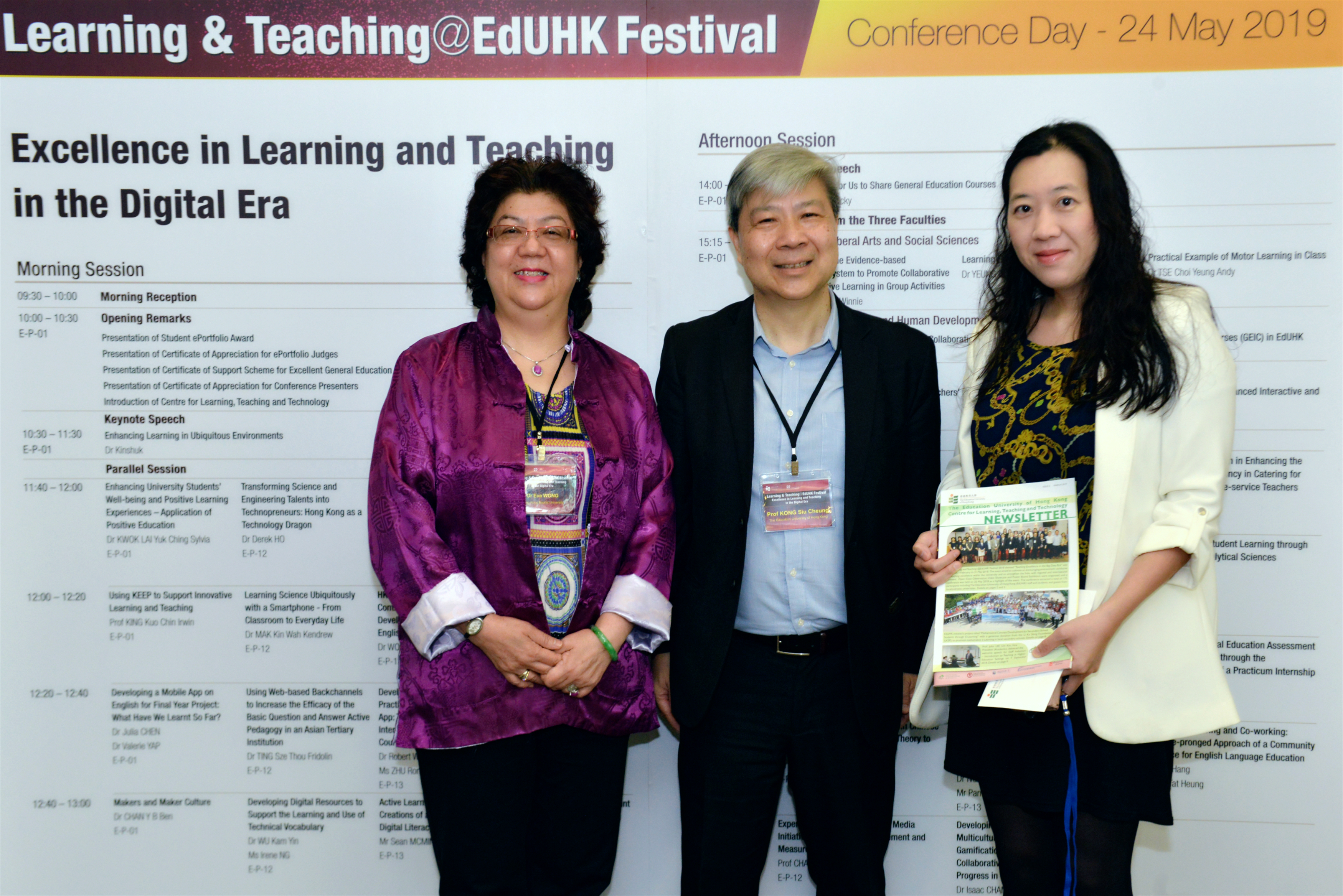 24th May 2019 – Dr. Cecilia Chan presented at Learning and Teaching @EdUHK Festival 2019