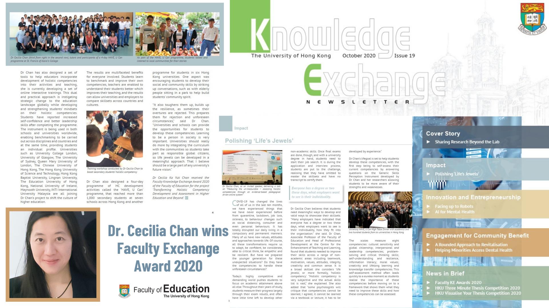 KE award 2020