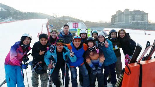 3rd January 2016 – Ski Day at Alpensia Pyeongchang Resort, South Korea