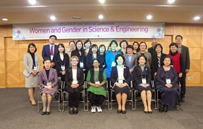 2nd – 4th November 2016 – 2016 Research Institute of Asian Women International Conference