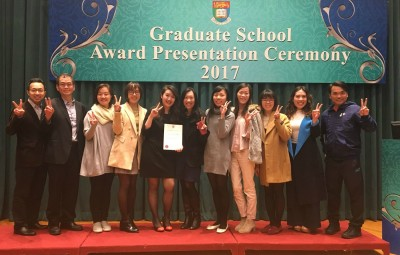 13th December 2017 – Graduate School Award Presentation Ceremony 2017