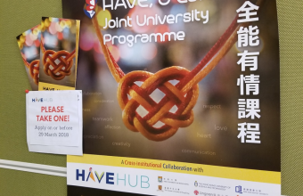 4th – 8th June 2018 – HAVE, U Can Programme