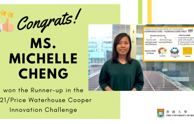 14th January 2019 – Ms. Michelle Cheng won the Runner-up in the U21/Price Waterhouse Cooper Innovation Challenge